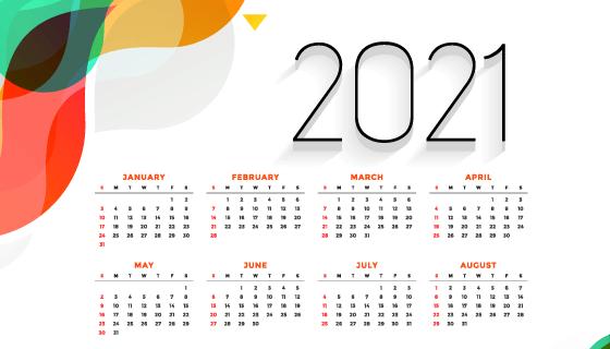 时尚多彩的2021年日历矢量素材(EPS)