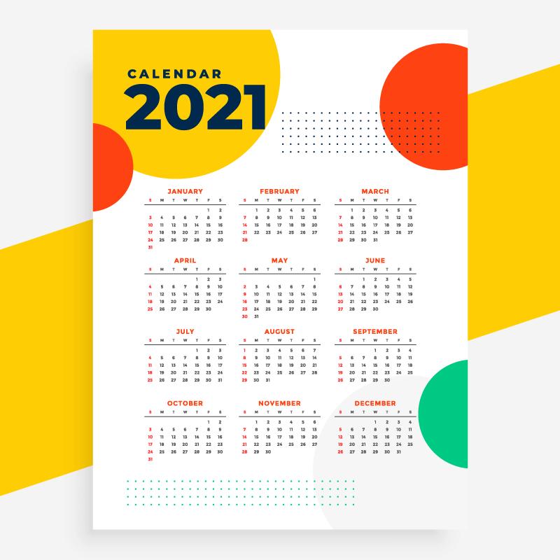 多彩圆圈设计2021年日历矢量素材(EPS)