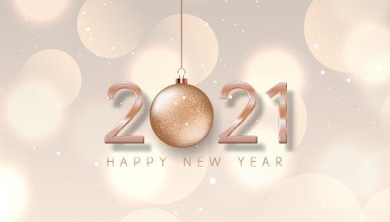 玫瑰金散景设计2021新年快乐矢量素材(EPS)