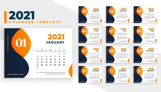 橙色现代风格2021年日历矢量素材(EPS)