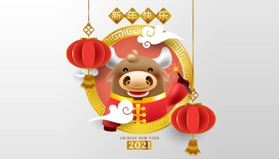 快乐的小牛设计2021新年快乐矢量素材(EPS)