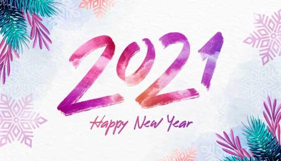 水彩风格2021新年快乐矢量素材(AI/EPS)