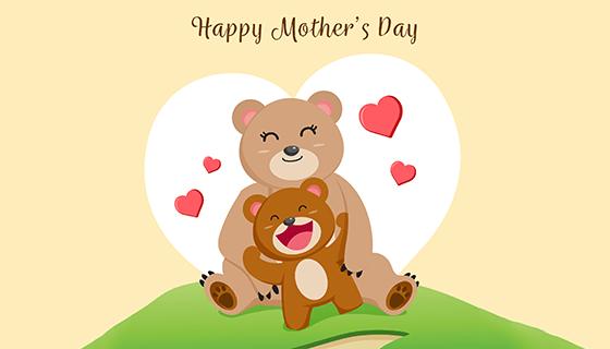 开心的熊母亲节背景矢量素材(EPS/AI)