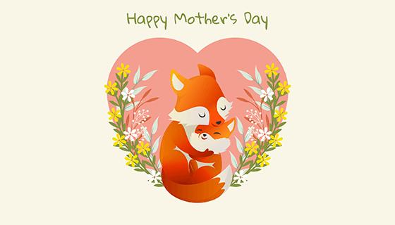 狐狸拥抱母亲节背景矢量素材(eps/ai)