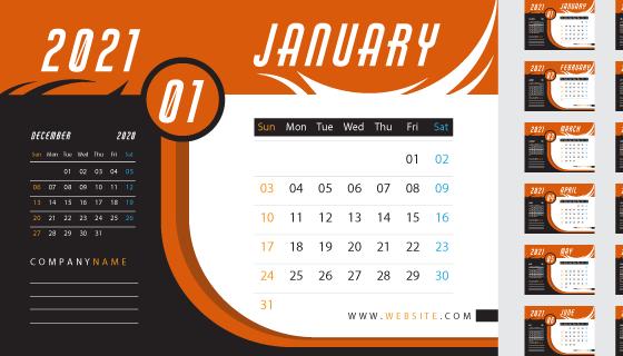 橙色商务2021年日历矢量素材(EPS)