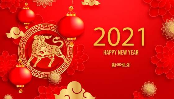 火红喜庆的2021牛年快乐矢量素材(AI/EPS)