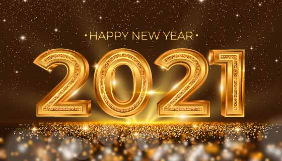 金色璀璨的2021新年快乐矢量素材(AI/EPS)