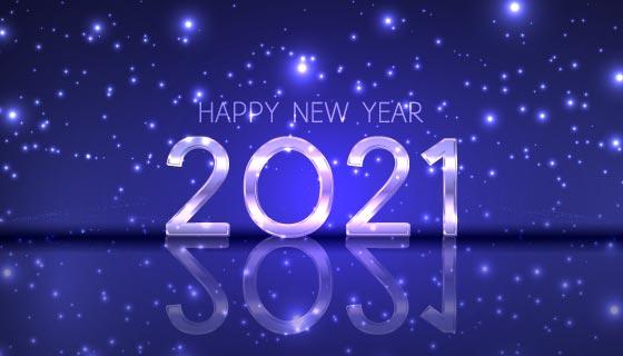 蓝色闪耀的2021新年快乐背景矢量素材(EPS)