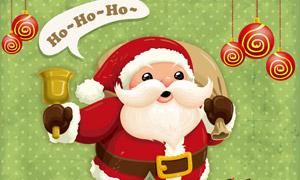 童趣卡通圣诞老人矢量素材(EPS)
