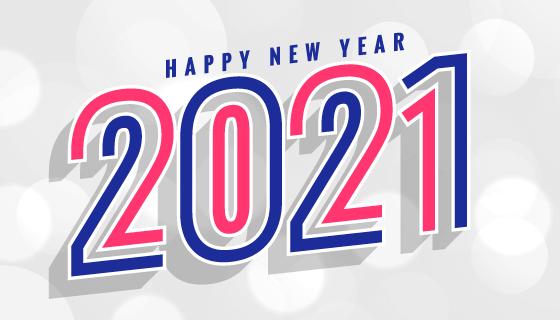 时尚数字设计2021新年快乐矢量素材(EPS)
