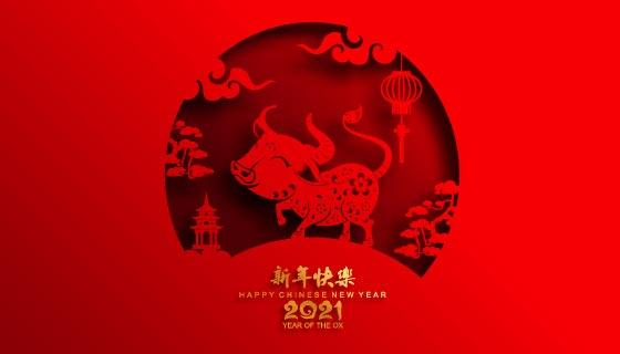 剪纸设计2021新年快乐矢量素材(EPS)