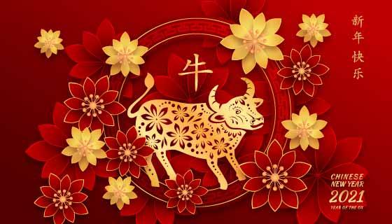 金牛设计2021新年快乐矢量素材(AI/EPS)