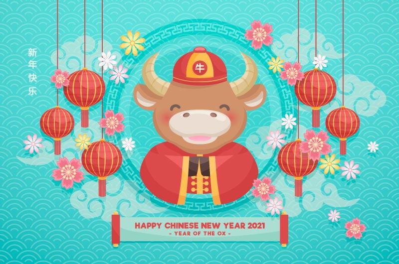 拜年的牛设计2021春节快乐矢量素材(AI/EPS)