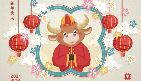 作揖拜年的牛设计2021新年快乐矢量素材(AI/EPS)