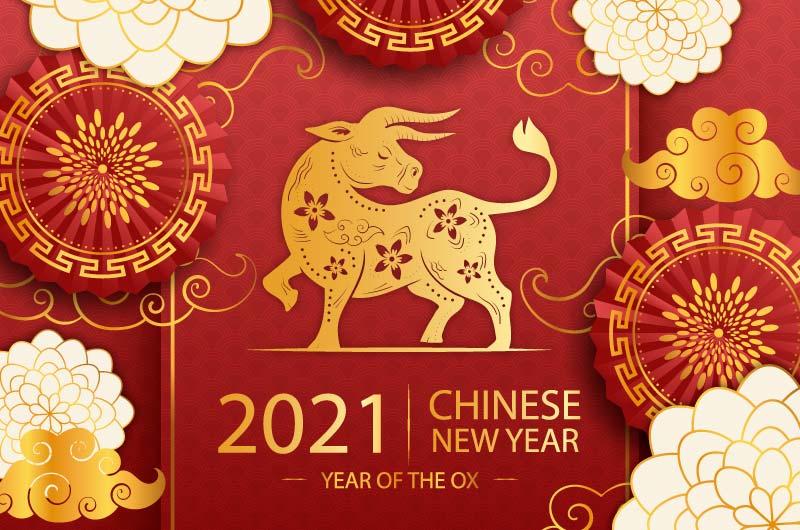 金牛设计2021春节快乐矢量素材(AI/EPS)