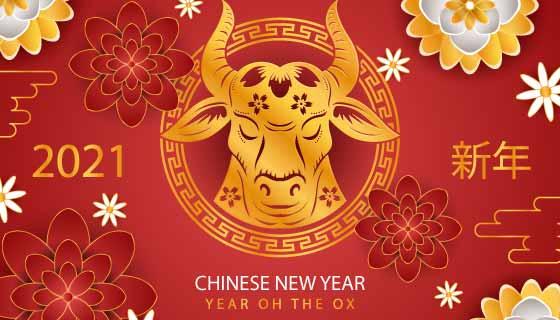 金色牛头设计2021春节快乐矢量素材(AI/EPS)