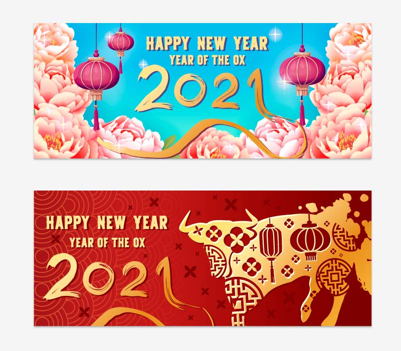 灯笼金牛设计2021春节快乐banner矢量素材(EPS)