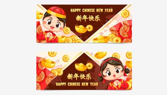 红包和元宝设计2021春节快乐banner矢量素材(EPS)