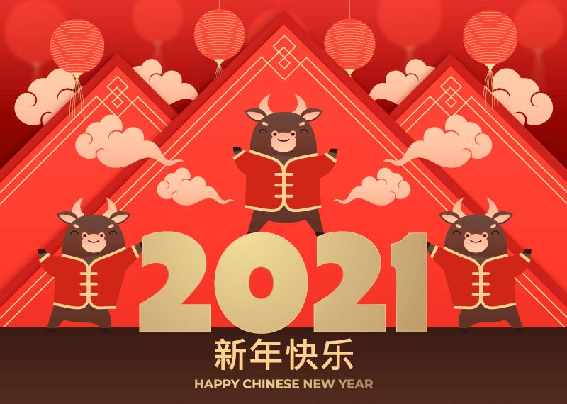 活力四射的小牛设计2021新年快乐矢量素材(AI/EPS)