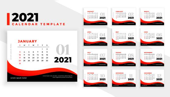 优雅商务风格2021年日历矢量素材(EPS)