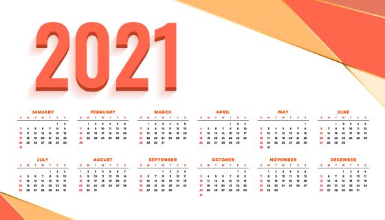 橘色抽象设计2021年日历矢量素材(EPS)