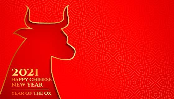 金牛轮廓设计2021春节快乐矢量素材(EPS)
