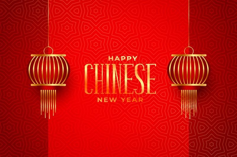 金色灯笼设计春节快乐矢量素材(EPS)