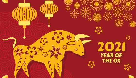 金色的牛和灯笼设计2021春节快乐矢量素材(EPS)