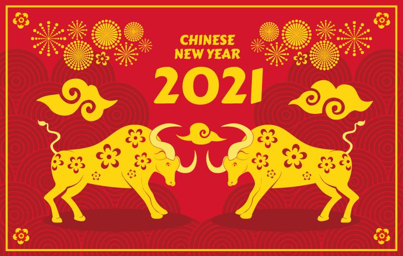 金牛设计2021牛年春节快乐矢量素材(EPS)