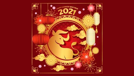 金牛和灯笼设计2021春节快乐矢量素材(EPS)