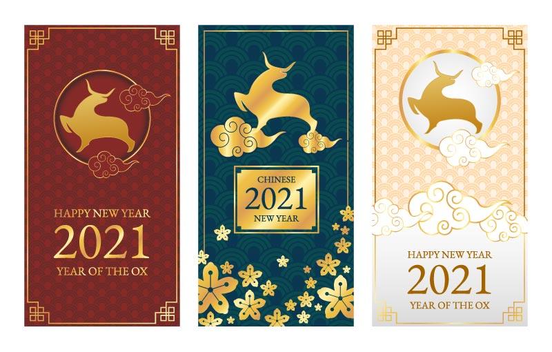 三张2021牛年春节快乐banner矢量素材(EPS)