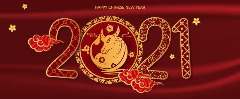 金牛设计2021牛年春节快乐banner矢量素材(EPS)