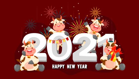 四头开心的牛2021新年快乐矢量素材(EPS)