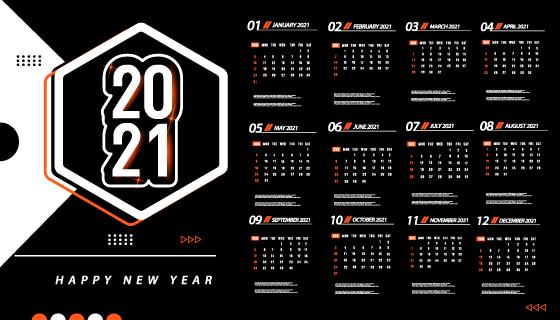 黑白风格2021年日历矢量素材(EPS)