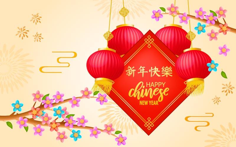 灯笼和梅花设计新年快乐矢量素材(EPS)