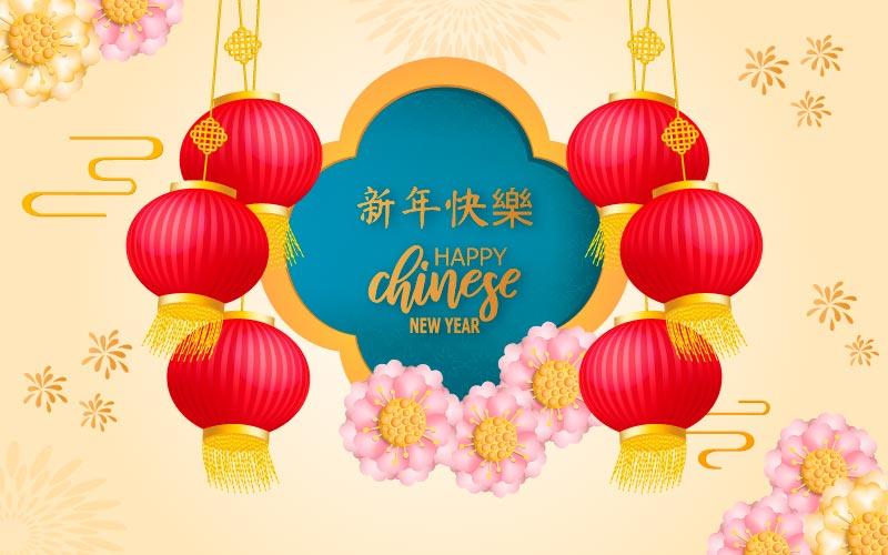灯笼和花朵设计新年快乐矢量素材(EPS)