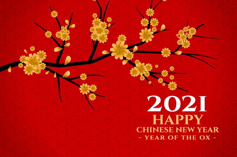 金色梅花设计2021牛年新年快乐矢量素材(EPS)