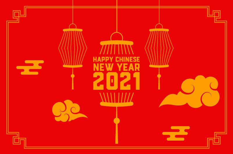 灯笼设计2021春节快乐矢量素材(EPS)