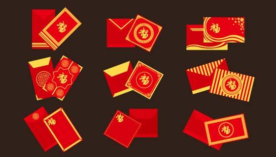 九种不同款式的红包矢量素材(EPS/PNG/SVG)