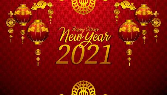 金色红色灯笼设计2021春节快乐矢量素材(EPS)