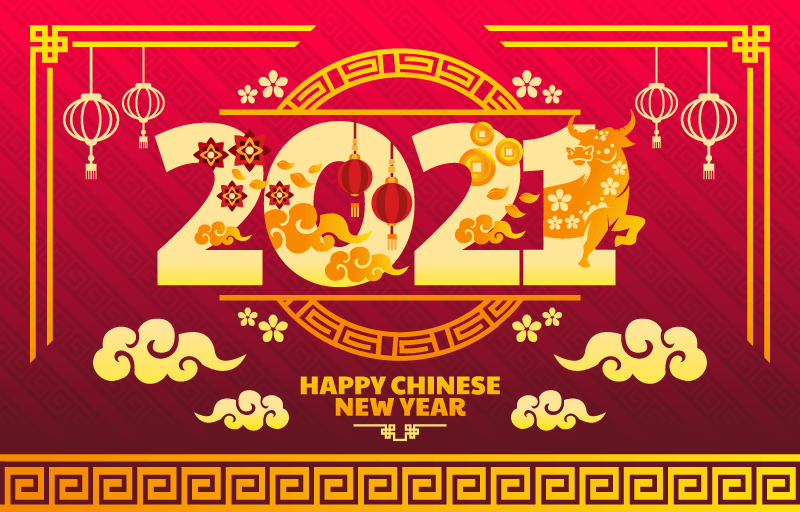 金色的2021牛年春节快乐矢量素材(EPS)