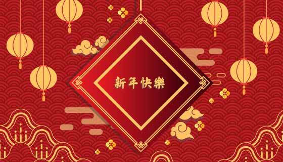 金色红色设计新年快乐背景矢量素材(EPS)