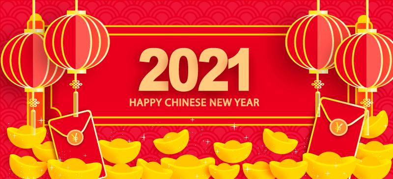 灯笼元宝设计2021春节快乐banner矢量素材(EPS)
