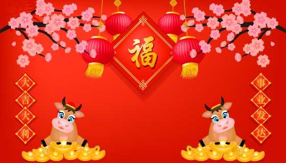 福字设计牛年春节快乐矢量素材(EPS)