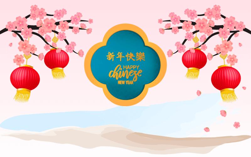 灯笼梅花设计新年快乐背景矢量素材(EPS)