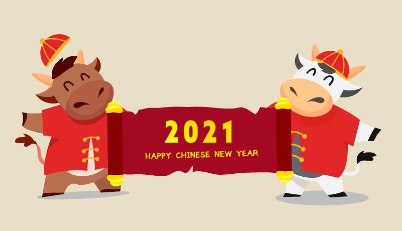 拉横幅的牛设计2021春节快乐矢量素材(EPS)