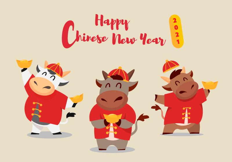 拿元宝的牛设计2021春节快乐矢量素材(EPS)