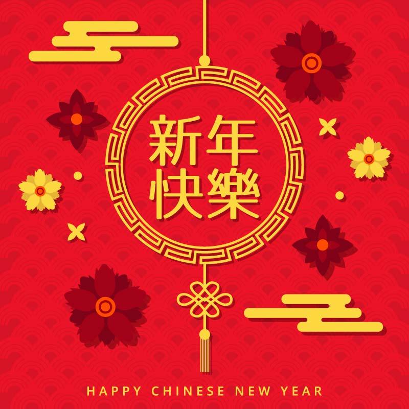 金色中国结新年快乐矢量素材(EPS)