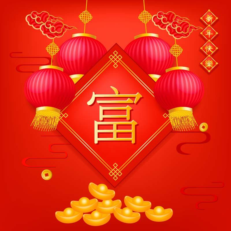 富字和灯笼设计春节背景矢量素材(EPS)