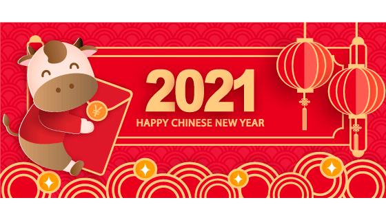 抱着红包的牛设计2021春节快乐banner矢量素材(EPS)